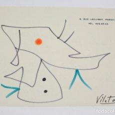 Arte: JAVIER VILATÓ (1921 - 2009), DIBUJO SOBRE CARTULINA, 1969, FELICITACIÓN DE NAVIDAD, FIRMADO.. Lote 194282843