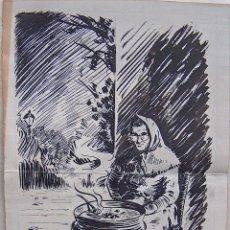 Arte: DIBUJO TINTA PARA CUENTO DOMINICAL 1952 LAS PROVINCIAS, LAS CASTAÑAS ASADAS, INVIERNO, FIRMA GAR. Lote 194541566