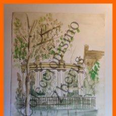 Arte: DIBUJO A MANO - SEVILLA PARQUE DE MARIA LUISA. Lote 194991393
