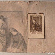 Arte: DIBUJO LAS DOS MARÍAS ANTE EL SEPULCRO, SE ACOMPAÑA ESTAMPA . Lote 195183807