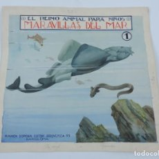 Arte: ACUARELA ORIGINAL DE LUIS PALAO, PARA LA PORTADA DEL CUENTO EL REINO ANIMAL PARA NIÑOS, MARAVILLAS D. Lote 195185798