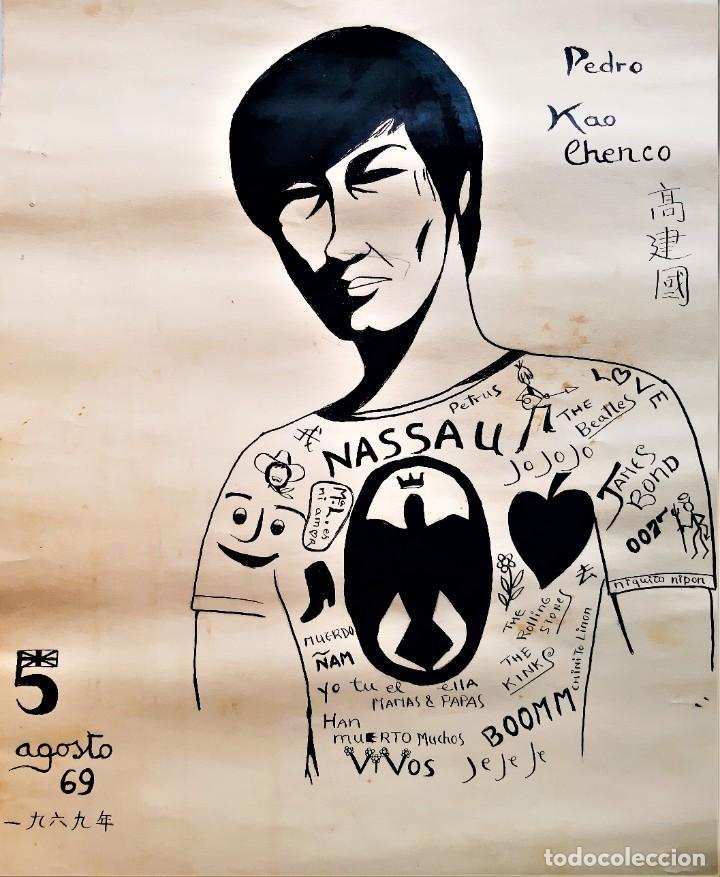 ORIGINAL DIBUJO LAMINA PEDRO KAO CHENCO 1969 - 32 X 50.CM (Arte - Dibujos - Contemporáneos siglo XX)