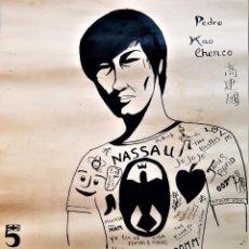 Arte: ORIGINAL DIBUJO LAMINA PEDRO KAO CHENCO 1969 - 32 X 50.CM. Lote 195404962