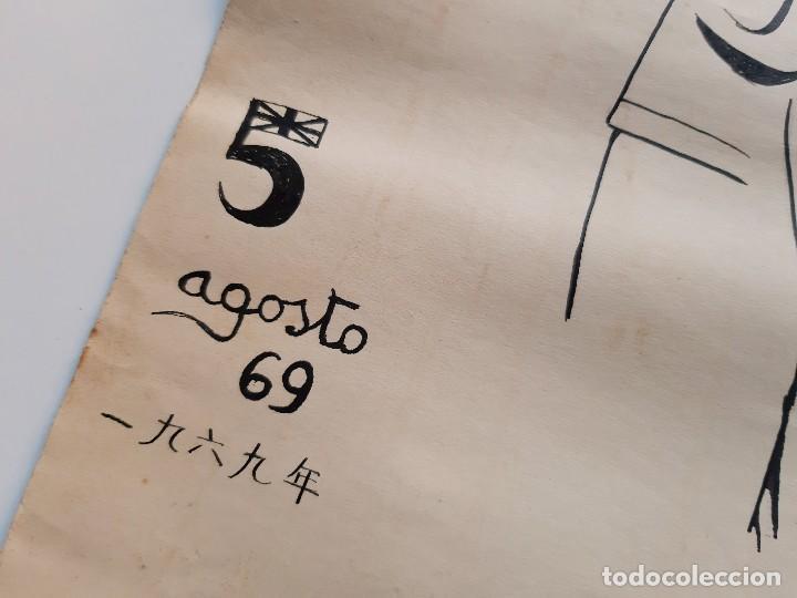 Arte: ORIGINAL DIBUJO LAMINA PEDRO KAO CHENCO 1969 - 32 X 50.CM - Foto 6 - 195404962