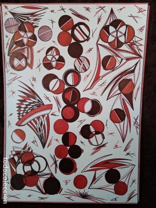 DIBUJO (ABSTRACCIÓN GEOMÉTRICA). * COMPOSICIÓN 20 *. (TM). DE D. NAVASCUÉS (Arte - Dibujos - Contemporáneos siglo XX)