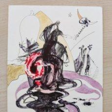 Arte: MIGUEL ÁNGEL SALVÓ . LA PESCA . ARTISTA CUBANO ( DIBUJO - ARTE - PINTURA - CUADRO ). Lote 196482388