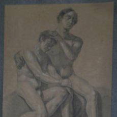 Arte: CURIOSO DIBUJO DE FINALES DEL XVIII. Lote 196593671