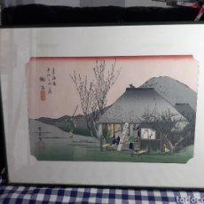 Arte: ANTIGUO DIBUJO CHINO PINTADO SELLADO VER FOTOS. Lote 196895380