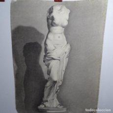 Arte: DIBUJO ACADÉMICO DE ANTONI MUNILL PUIG(BARCELONA 1939-1977).GRAN CALIDAD.. Lote 197310402