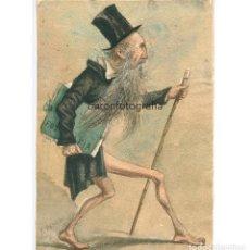 Arte: JOSEP PARERA (ALMERÍA 1830- BARCELONA 1902) CARICATURA DE UN FOTÓGRAFO, 1860'S. 20,5X30CM.. Lote 197485775