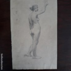 Arte: DIBUJO SIGLO XIX. Lote 197581417