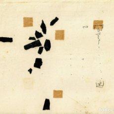 Art: MANUEL GIL PÉREZ (MANOLO GIL)   «FORMAS DINÁMICAS ESPACIALES» (1957) [OTEIZA]. Lote 198949902