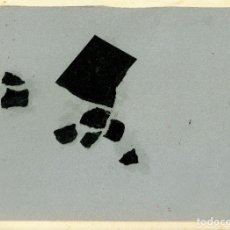 Art: MANUEL GIL PÉREZ (MANOLO GIL)   «FORMAS DINÁMICAS ESPACIALES» (1957) [OTEIZA]. Lote 198950221