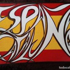 Arte: DIBUJO (ABSTRACCIÓN FIGURATIVA). * ESPAÑA/CATALUÑA *. (TM). DE D. NAVASCUÉS. Lote 199222346