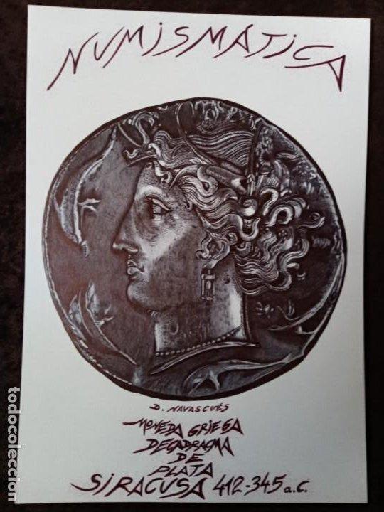 DIBUJO HIPERREALISTA.MONEDA GRIEGA: DECADRACMA DE PLATA-SIRACUSA(412-345 A.C.).(TM). DE D. NAVASCUÉS (Arte - Dibujos - Contemporáneos siglo XX)