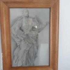 Arte: DIBUJO AGUADA PRINCIPIOS XIX ,ATRIBUIDO A JUAN FRANCISCO CRUELLA. Lote 199283750