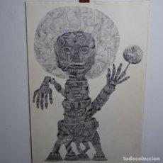 Arte: GRAN DIBUJO A TINTA DE JOAN BARBAL SENSERRICH(BCN1932).1974.ESCUELA JOAN PONÇ.. Lote 199643273