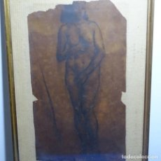 Arte: ANTIGUO DIBUJO DEL SIGLO XVIII-XIX ANONIMO DE GRAN CALIDAD.. Lote 200075092