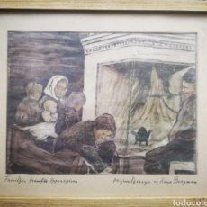 Arte: SUNE BERGMAN (1890-}. Lote 200155991