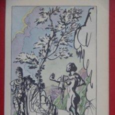 Arte: SALVADOR DALÍ, 1947, NEW YORK ORIGINAL LITHOGRAPHY. Lote 201960435