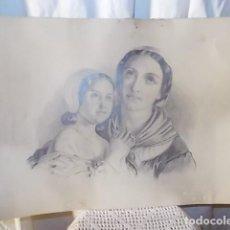Arte: MUY ANTIGUO Y BONITO DIBUJO, A LÁPIZ. Lote 204842606