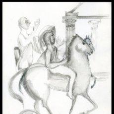 Arte: MANOLO CORONADO. DIBUJO A LÁPIZ ORIGINAL. Lote 204989146