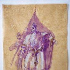 Arte: ACUARELA ORIGINAL SOBRE PAPEL GLASSINE DE ADOLF MARATSCHEK, CON SELLO DEL PINTOR, FECHADO 1887. Lote 205648556