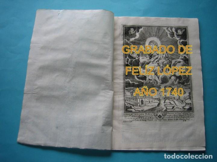 Arte: IMPRESO - PLEITO FAMILIA DE LOS PORTOCARRERO SOBRE MAYORAZGO PUEBLA MAESTRE 1752 CON GRABADO DE 1740 - Foto 3 - 205724286