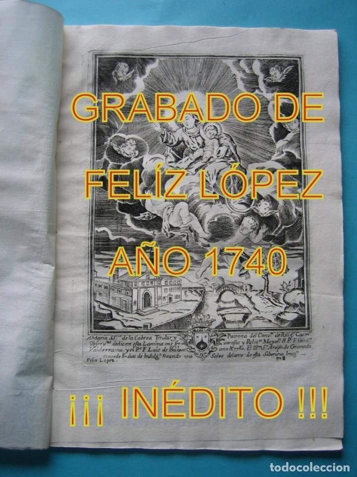 Arte: IMPRESO - PLEITO FAMILIA DE LOS PORTOCARRERO SOBRE MAYORAZGO PUEBLA MAESTRE 1752 CON GRABADO DE 1740 - Foto 4 - 205724286