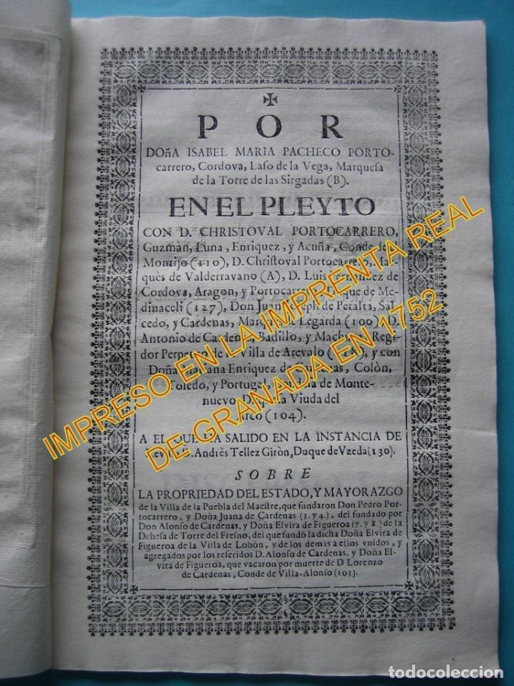 Arte: IMPRESO - PLEITO FAMILIA DE LOS PORTOCARRERO SOBRE MAYORAZGO PUEBLA MAESTRE 1752 CON GRABADO DE 1740 - Foto 7 - 205724286