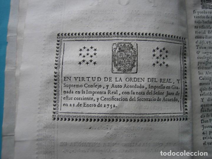 Arte: IMPRESO - PLEITO FAMILIA DE LOS PORTOCARRERO SOBRE MAYORAZGO PUEBLA MAESTRE 1752 CON GRABADO DE 1740 - Foto 9 - 205724286