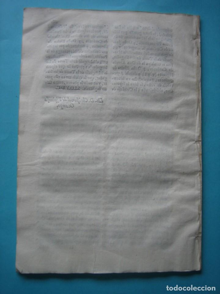 Arte: IMPRESO - PLEITO FAMILIA DE LOS PORTOCARRERO SOBRE MAYORAZGO PUEBLA MAESTRE 1752 CON GRABADO DE 1740 - Foto 16 - 205724286