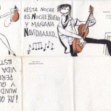 Arte: DIBUJO MINGOTE EN SERVILLETA NAVIDAD AÑO 1969 PUBLICIDAD HOTEL CASTELLANA HILTON MADRID. Lote 206261083