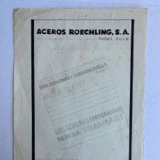 Arte: ORIGINAL PUBLICIDAD ACEROS ROECHLING S.A. SOCIEDAD METALURGICA BILBAO. DE ELFI OSIANDER. Lote 206359720