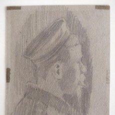 Arte: MARAVILLOSO RETRATO ORIGINAL DE FINALES DEL SIGLO XIX, BUEN DETALLE Y REALISMO. Lote 206899231