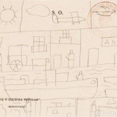 Arte: JOAQUÍN TORRES GARCÍA . LÁPIZ SOBRE PAPEL . ORIGINAL CON CERTIFICADO Y ENMARCADO . PUERTO , 1942. Lote 207126163
