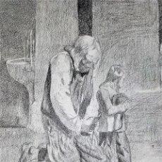 Arte: LOTE DE DIBUJOS. GRAFITO SOBRE PAPEL. ANÓNIMOS. ESPAÑA. SIGLO XIX. Lote 208379687