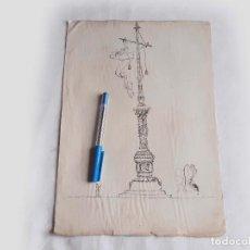 Arte: DIBUJO O BOCETO PARA UN MONUMENTO. EXPOSICIÓN BARCELONA 1888 O SIMILAR.. Lote 208872327