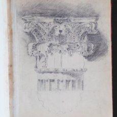 Arte: ALBUM DE DIBUJOS ARQUITECTÓNICOS POR MANUEL VILADOMAT FRENO. BARCELONA. 1890. EN TINTA Y ACUARELA. Lote 209865366