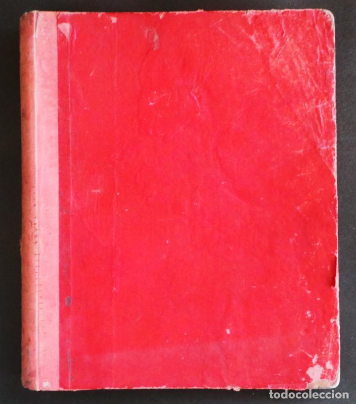 Arte: ALBUM DE DIBUJOS ARQUITECTÓNICOS POR MANUEL VILADOMAT FRENO. BARCELONA. 1890. EN TINTA Y ACUARELA - Foto 2 - 209865366