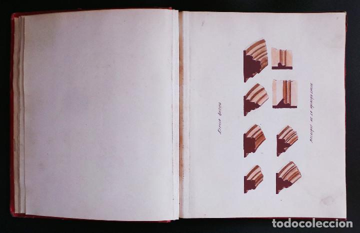 Arte: ALBUM DE DIBUJOS ARQUITECTÓNICOS POR MANUEL VILADOMAT FRENO. BARCELONA. 1890. EN TINTA Y ACUARELA - Foto 7 - 209865366