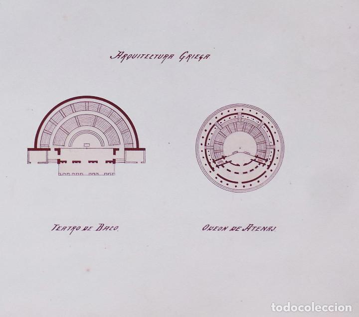 Arte: ALBUM DE DIBUJOS ARQUITECTÓNICOS POR MANUEL VILADOMAT FRENO. BARCELONA. 1890. EN TINTA Y ACUARELA - Foto 9 - 209865366