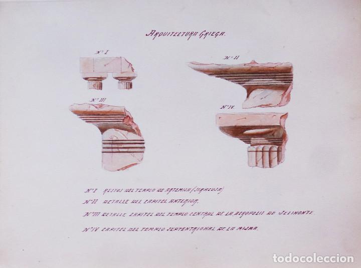 Arte: ALBUM DE DIBUJOS ARQUITECTÓNICOS POR MANUEL VILADOMAT FRENO. BARCELONA. 1890. EN TINTA Y ACUARELA - Foto 14 - 209865366
