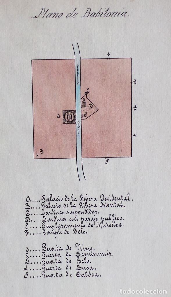 Arte: ALBUM DE DIBUJOS ARQUITECTÓNICOS POR MANUEL VILADOMAT FRENO. BARCELONA. 1890. EN TINTA Y ACUARELA - Foto 17 - 209865366