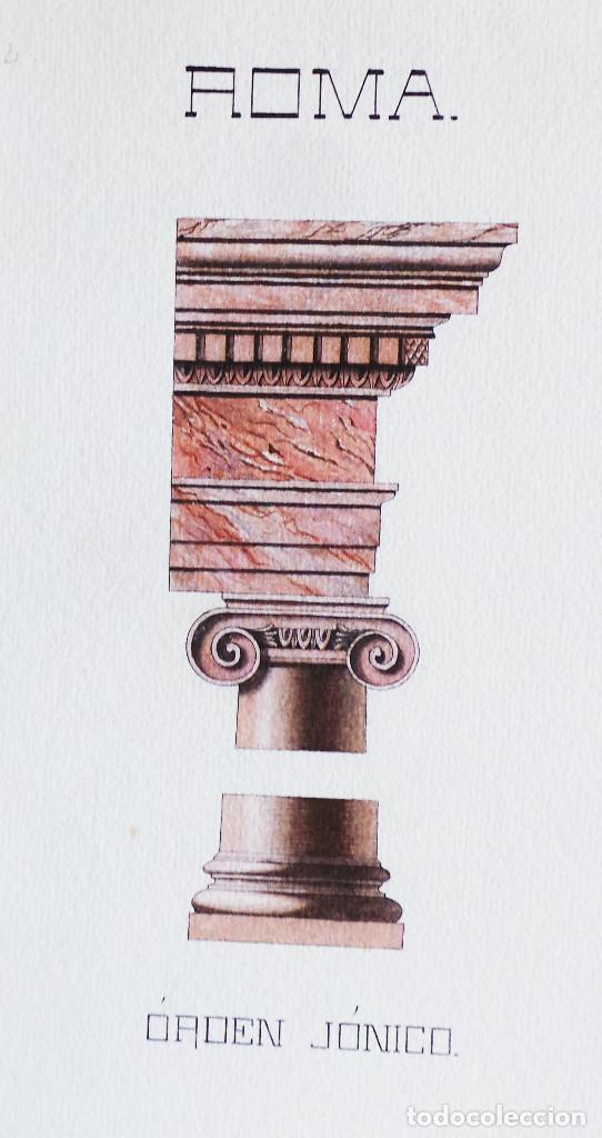 Arte: ALBUM DE DIBUJOS ARQUITECTÓNICOS POR MANUEL VILADOMAT FRENO. BARCELONA. 1890. EN TINTA Y ACUARELA - Foto 19 - 209865366