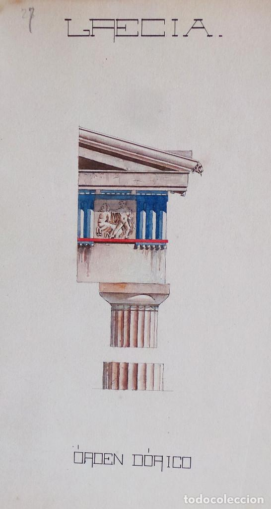 Arte: ALBUM DE DIBUJOS ARQUITECTÓNICOS POR MANUEL VILADOMAT FRENO. BARCELONA. 1890. EN TINTA Y ACUARELA - Foto 22 - 209865366