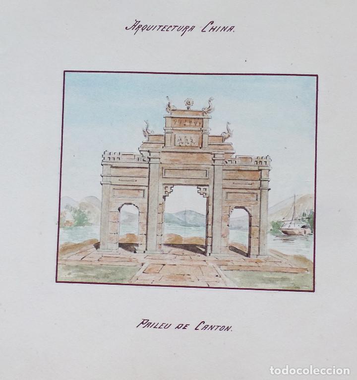 Arte: ALBUM DE DIBUJOS ARQUITECTÓNICOS POR MANUEL VILADOMAT FRENO. BARCELONA. 1890. EN TINTA Y ACUARELA - Foto 23 - 209865366