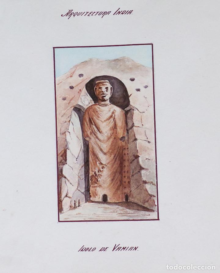 Arte: ALBUM DE DIBUJOS ARQUITECTÓNICOS POR MANUEL VILADOMAT FRENO. BARCELONA. 1890. EN TINTA Y ACUARELA - Foto 29 - 209865366
