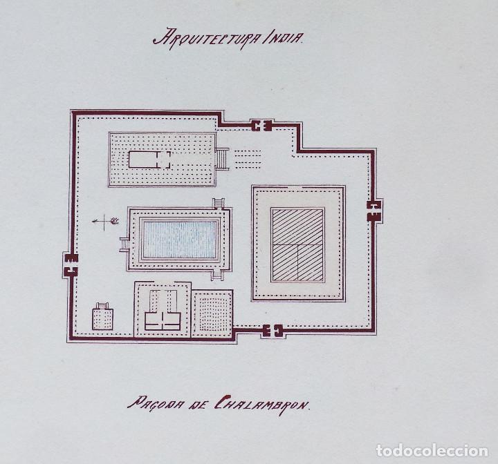 Arte: ALBUM DE DIBUJOS ARQUITECTÓNICOS POR MANUEL VILADOMAT FRENO. BARCELONA. 1890. EN TINTA Y ACUARELA - Foto 31 - 209865366