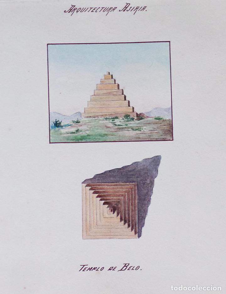 Arte: ALBUM DE DIBUJOS ARQUITECTÓNICOS POR MANUEL VILADOMAT FRENO. BARCELONA. 1890. EN TINTA Y ACUARELA - Foto 34 - 209865366